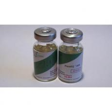 EQ (Boldenone Undecylenate) 300mg 10ml vial US DOMESTIC DELIVERY